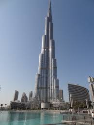 burj khalifa essay